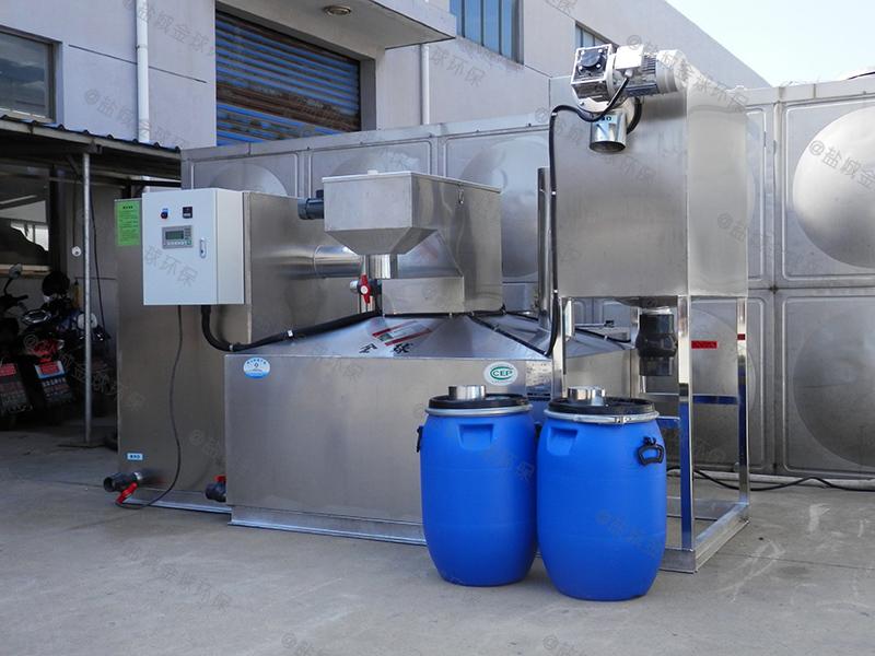 六盘水餐饮专用油污水分离器原理图