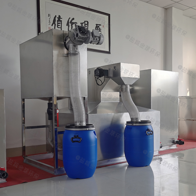 黔南食品厂油水分离装置安装图片