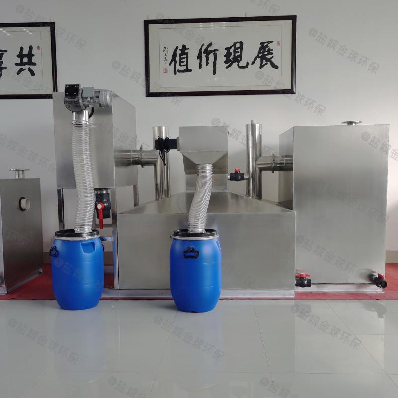 黔西南事业单位隔油设备原理