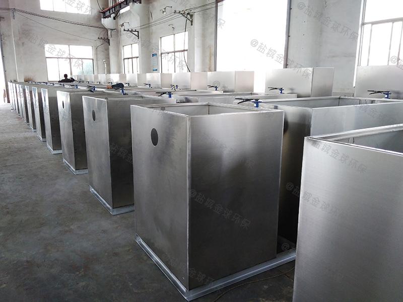毕节工厂食堂餐厨油水分离处理器立体效果图