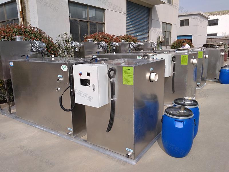 贵州部队食堂厨余垃圾油水分离机施工标准