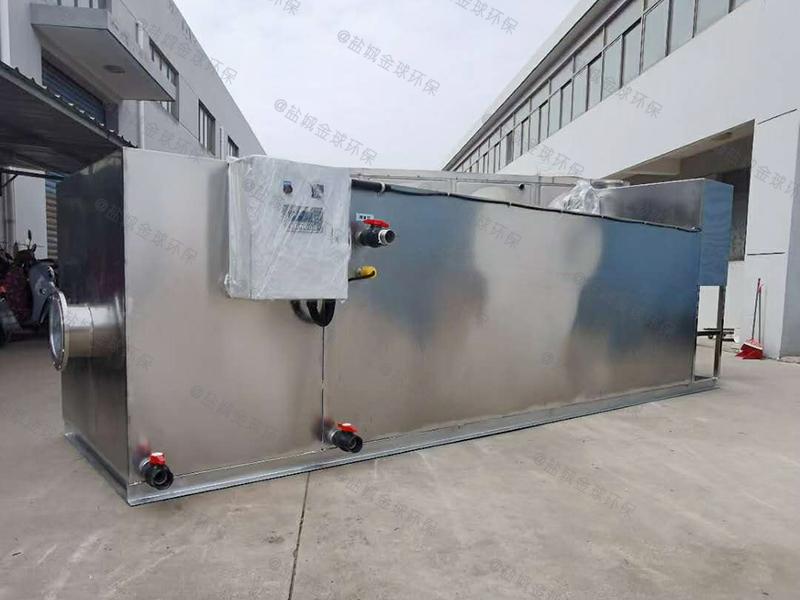 渭南火锅专用隔油池油脂生产成套设备